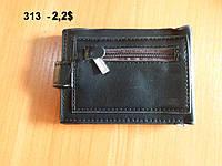 Кожаный зажим +Бумажник мужской опт