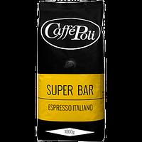 Кофе в зёрнах Caffe Poli Super Bar, 1 кг