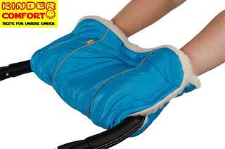 Муфта на овчине для коляски и санок, с липучками (Голубой), Kinder Comfort