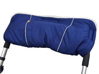 Муфта на овчине для коляски и санок, с липучками (Синий), Kinder Comfort