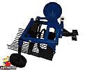 Картофелекопатель вибрационный Zirka-61, фото 4