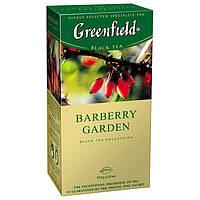 Чай в пакетиках черный Greenfield Barberry Garden 25 п.