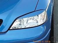 Реснички на фары Opel Astra G Classic 1997-2008 г.в.
