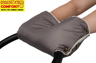 Муфта для коляски и санок (Серый), Kinder Comfort