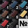 """Шкіряний чохол книжка протиударний магнітний вологостійкий для Sony Xperia Z2 D6502 / D6503 """"VERSANO"""", фото 3"""