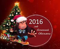 График работы на новогодние праздники!!!!