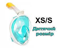 Детская полнолицевая панорамная маска для плавания FREE BREATH (XS-S) M2068G Original Бирюзовая