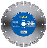 Диск отрезной сегментный 230 мм S&R по абразивным материалам (242431230)