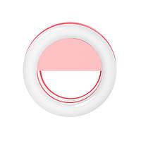 Селфи-вспышка кольцо RGB RG-01 (Розовый), фото 1