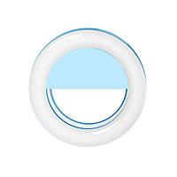 Селфи-вспышка кольцо RGB RG-01 (Голубой), фото 1
