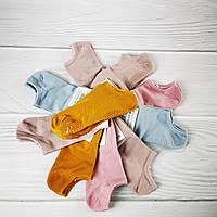 Носки женские с силиконовыми вставками М8 (размер 37-41)