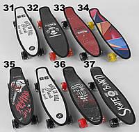 Пенні борд Best Board S-00635 триколірний, колеса PU світяться