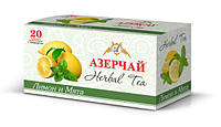Чай  Azercay травяной лимон и мята пакетированный в конверте 2гр.*20 пак.