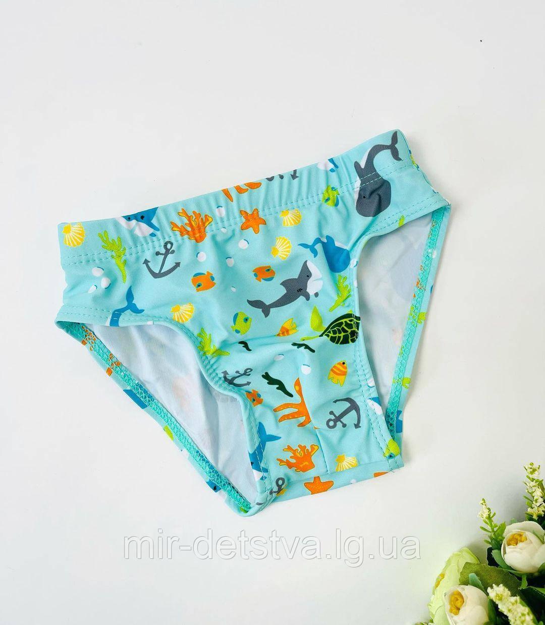 Детские плавки купальные для мальчика оптом р.1-2-3 года (3 шт в ростовке)