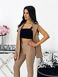 Жіночий річний брючний костюм-двійка з жилетом і брюками в кольорах (Норма), фото 5