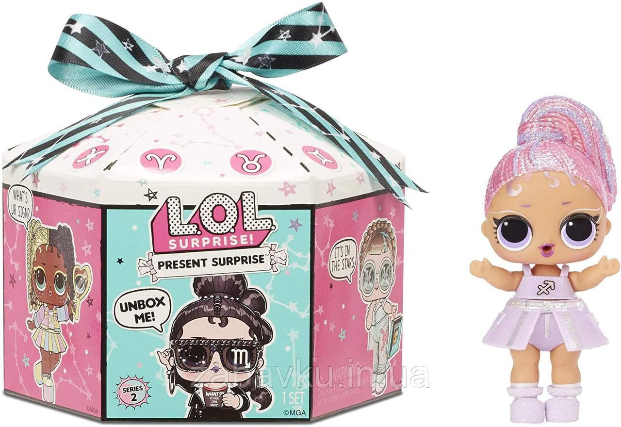 L. O. L. Surprise Present Zodiak Series 2 MGA LOL Лялька лол зодіак оригінал