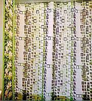 Шторка для ванної з кільцями Miranda KARE GREEN (Туреччина) 180х200 см, фото 1