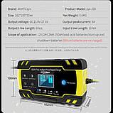 Автоматичне SMART зарядний пристрій авто акумулятора 24V 4A / 12V 8A з функцією відновлення АКБ, фото 8