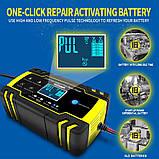 Автоматичне SMART зарядний пристрій авто акумулятора 24V 4A / 12V 8A з функцією відновлення АКБ, фото 6