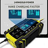 Автоматичне SMART зарядний пристрій авто акумулятора 24V 4A / 12V 8A з функцією відновлення АКБ, фото 7