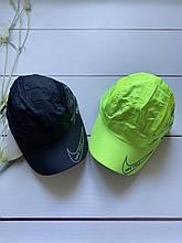 Лёгкие трикотажные детские подростковые кепки бейсболки для мальчиков Nike.