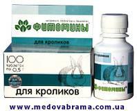 Фитомины для кроликов, Веда, Россия (100 таблеток)