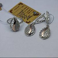 Женский серебряный гарнитур арт.069 с напайками золота 375 и белыми фианитами