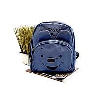 Дитячий рюкзак для малюків текстиль синій Арт.FM-3049 blue Бренд (Китай)