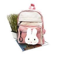 Рюкзак для дівчинки текстиль пудра Арт.FM-3047 pink Бренд (Китай)
