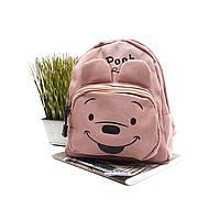 Маленький дитячий рюкзак текстиль пудра Арт.FM-3049 pink Бренд (Китай)