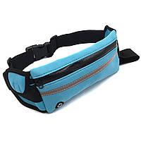 Бігова сумка на пояс поліестер блакитна Арт.FM-3018 Бренд (Китай)
