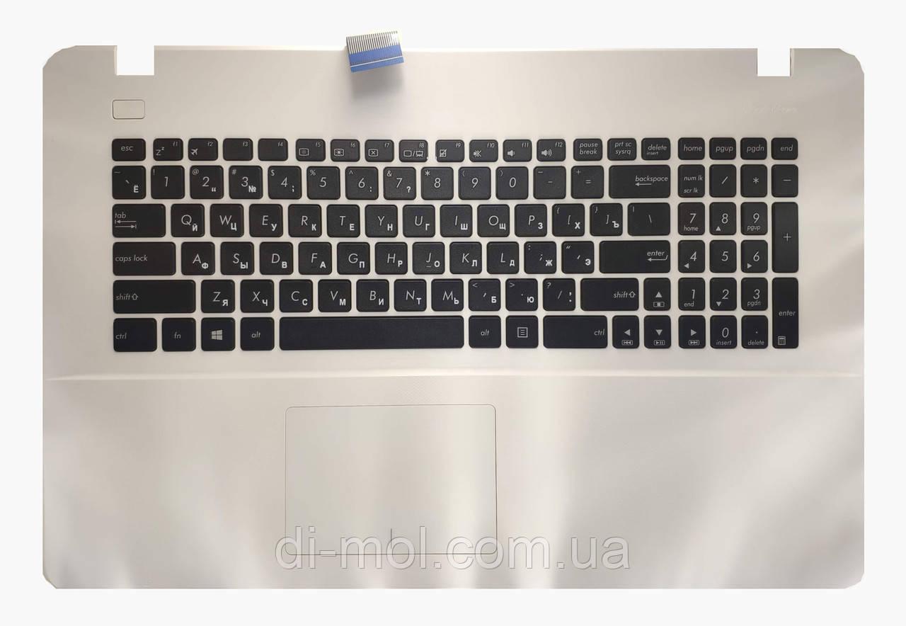 Оригинальная клавиатура для ноутбука Asus X751, A751, X751LD, X751LN, X751MJ, K751LX series, ru, black