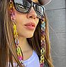 Ланцюжок для окулярів BLESTKA Siena Rainbow
