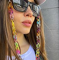 Ланцюжок для окулярів BLESTKA Siena Rainbow, фото 1