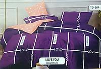Постельное белье полуторное хлопковое Tirotex Тирасполь модель Love You Вишневый