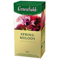 Чай в пакетиках черный Greenfield Spring Melody 25 п.