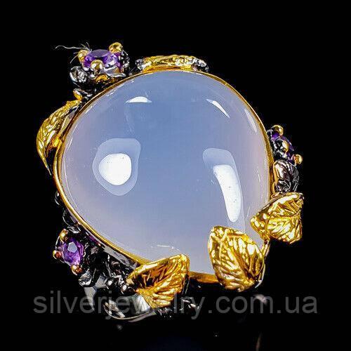 Серебряное кольцо с ХАЛЦЕДОНОМ (натуральный), серебро 925 пр. Размер 19