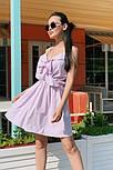 Женское летнее платье с имитацией запаха на бретелях (Норма), фото 8
