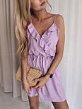 Жіноче літнє плаття з імітацією запаху на бретелях (Норма), фото 4