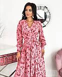Жіноче ніжне видовжене сукню в квітковий принт з софта (Норма), фото 9