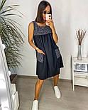 Жіночий літній сарафан з софта в смужку з кишенями (Норма і батал), фото 10