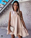 Летнее женское нежное платье с воланом в расцветках (Норма), фото 9