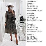 Жіноче ніжна шифонова сукня в квітковий принт довжини міді (Норма), фото 5