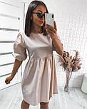 Женское модное свободное платье из коттона с объемными рукавами (Норма), фото 2