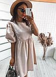 Женское модное свободное платье из коттона с объемными рукавами (Норма), фото 3