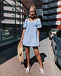Жіноче ніжне коттоновое міні сукня вільного крою (Норма), фото 6