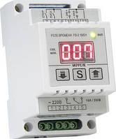 Таймер циклический в корпусе для  крепления на DIN-рейку  (10А/2,2кВт) РВЦ-10/D