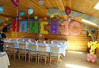 Украшение воздушными шарами детского праздника