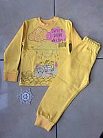 Пижама для девочки хлопковая на рост 92,98 ТМ Робинзон, фото 1