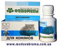 Фитомины для хомяков, Веда, Россия (100 таблеток)